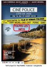 Festival Ciné Police
