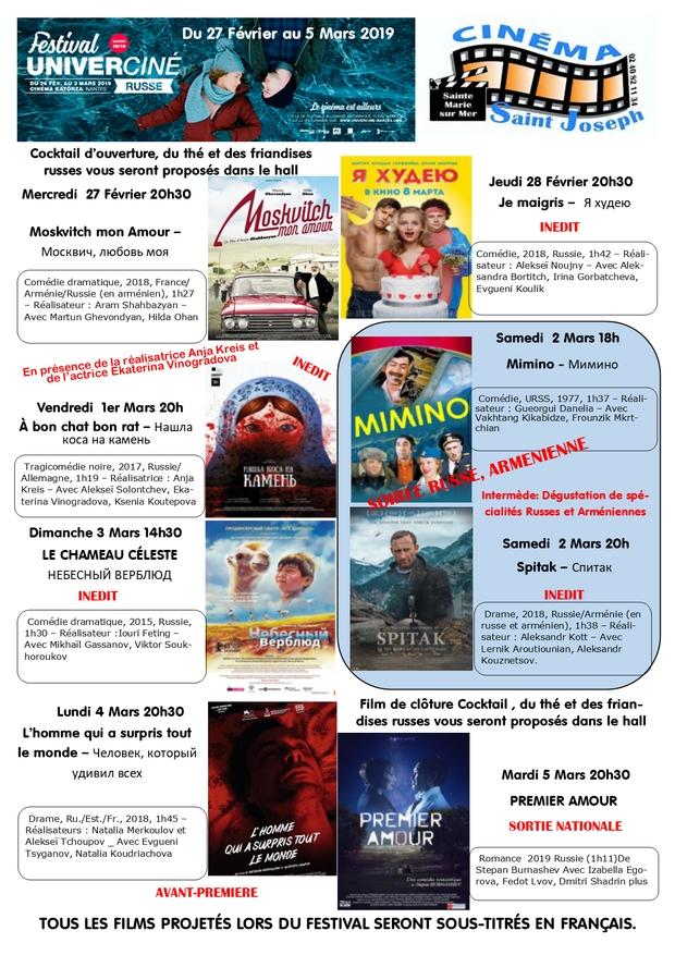 Festival Univerciné Russe du 27 Fevrier au 5 Mars 2019